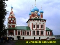 russia2006_053