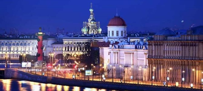 Maggio 2017 – Tour Mosca e San Pietroburgo
